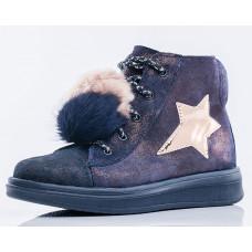 Ботинки для девочки Котофей, синий и золотистый