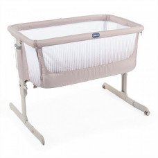 Кроватка детская Chicco Next2Me Air Dark Beige, бежевый
