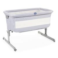 Кроватка детская Chicco Next2Me Standart Grey, серый