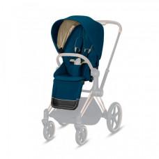 Набор чехлов прогулочного блока для коляски Cybex Priam III Mountain Blue, синий