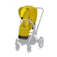 Набор чехлов прогулочного блока для коляски Cybex Priam III Mustard Yellow, желтый