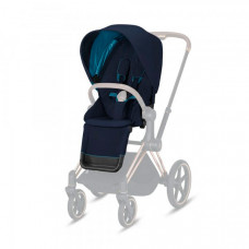 Набор чехлов прогулочного блока для коляски Cybex Priam III Nautical Blue, темно-синий