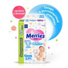 Подгузники для детей размер L 9-14 кг MERRIES, 64 шт