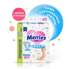 Подгузники для детей размер M 6-11 кг MERRIES, 76 шт