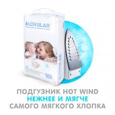 Подгузники LOVULAR HOT WIND размер L, от 9 до 13 кг (54 шт)