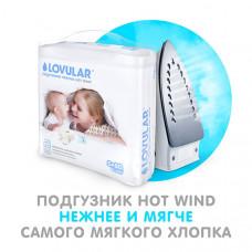 Подгузники LOVULAR HOT WIND размер S, с 0 до 6 кг (80 шт)