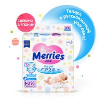 Подгузники Merries для новорожденных 0-5 кг (90 шт.)
