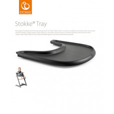 Столик-поднос Stokke Tray для стульчика Tripp Trapp, черный