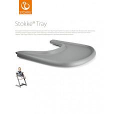 Столик-поднос Stokke Tray для стульчика Tripp Trapp, серый