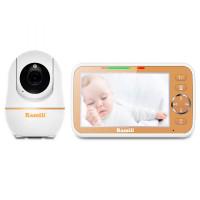 Видеоняня Ramili Baby RV600, белый