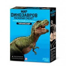 4М Набор Скелет Тираннозавра 00-03221
