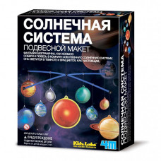 4М Набор Солнечная система