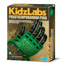 4М Роботизированная рука 00-03284