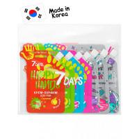 7Days Beauty bag подарочный набор, косметичка средств по уходу за кожей лица и тела happy space