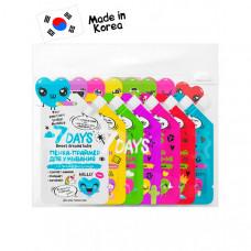 7Days Beauty bag подарочный набор, косметичка средств по уходу за кожей лица your emotions today