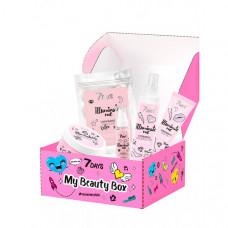 7Days Подарочный набор средств по уходу за кожей лица и тела my beauty box №202