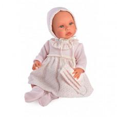 ASI Кукла Лео 46 см 185590