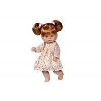 ASI Кукла - пупсик 20 см 114010