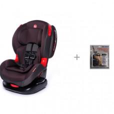 Автокресло Baby Care BC-120 и АвтоБра Защита спинки сиденья от грязных ног ребенка