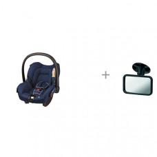 Автокресло Maxi-Cosi Citi SPS с зеркалом для наблюдения за ребёнком Safety 1st