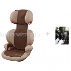 Автокресло Maxi-Cosi Rodi SPS с защитой сиденья АвтоБра Невидимка