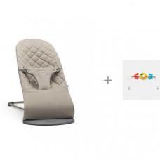 BabyBjorn Кресло-шезлонг Bliss Cotton и Игрушка для кресла шезлонга Летающие друзья