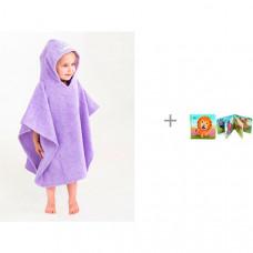 BabyBunny Полотенце пончо с белой короной L 135х76 и мягкая книжка Canpol 2/083