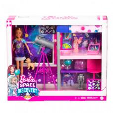 Barbie Спальня Космос с куклой Стейси, телескопом и кроватью