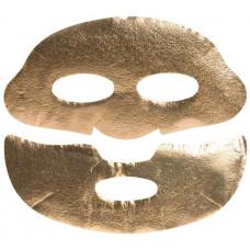 Beauty Style Золотая трехкомпонентная маска для лица 10 шт.