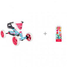 Berg Веломобиль Buzzy и ArtBerry Краски акварельные с УФ защитой яркости 12 цветов