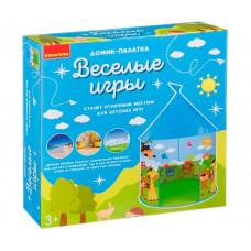 Bondibon Домик-палатка Веселые игры Зоопарк