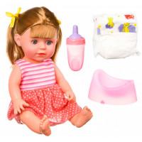 Bondibon Кукла Oly ВВ4261 36 см