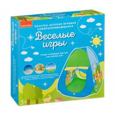 Bondibon Палатка самораскрывающаяся Веселые игры
