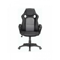 Brabix Кресло компьютерное Rider Plus EX-544 Комфорт