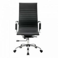 Brabix Кресло офисное Energy EX-509