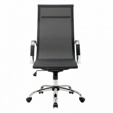 Brabix Кресло офисное Line EX-530