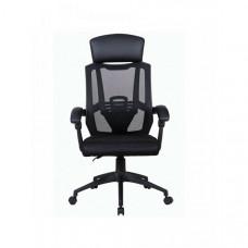 Brabix Кресло офисное Nexus ER-401