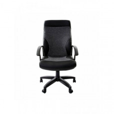 Brabix Кресло офисное Trust EX-535