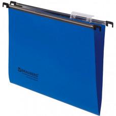 Brauberg Комплект подвесных папок А4 до 80 листов 5 шт.