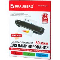Brauberg Пленки для ламинирования матовые А4 80 мкм 100 шт.