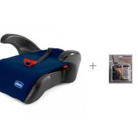 Бустер Chicco Quasar Plus и защита спинки сиденья АвтоБра