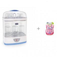 Chicco Паровой стерилизатор с автоматическим отключением 2 в 1 с нагрудником Easy Meal