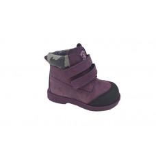 Dandino Ботинки для девочки