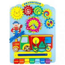 Деревянная игрушка Alatoys бизиборд Солнышко