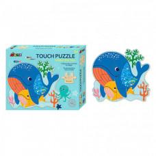 Деревянная игрушка Avenir Пазл для малышей с текстурными вставками Морские животные