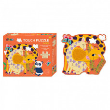 Деревянная игрушка Avenir Пазл для малышей с текстурными вставками Обитатели джунглей