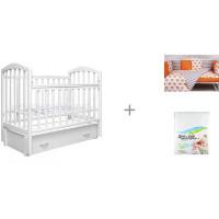 Детская кроватка Антел Алита 6 с комплектом AmaroBaby Lucky и наматрасником Qu Aqua Jersey