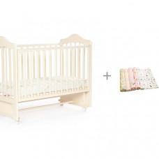 Детская кроватка Bebizaro Fillmore универсальный маятник и фланелевые пеленки Папитто 120х75