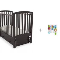 Детская кроватка Гандылян Дашенька универсальный маятник и Подвесная игрушка Tiny Love Летняя полянка