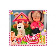 Dimian Кукла Nena с собачкой 36 см